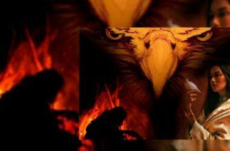 По центру орёл, с лева человек возле костра, с права женщина держащая на руках голубя