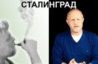 """Фото с изображениями Меняйлова и """"гоблина"""""""
