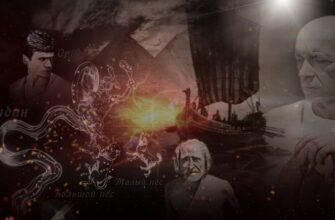 """Изображение реки Эридан, молодого фараона, копателя траншеи и Хрхора из фильма """"Фараон"""" Ежи Ковалеровича"""