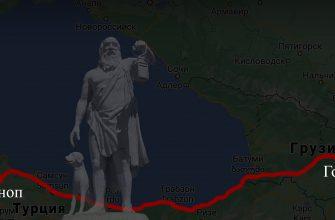 Статуя Диогена с фонарём и изображение линии маршрута на карте из Гори (Грузия) в Синоп (Турция)