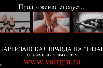 особенности проблем проституток при обслуживании депутатов
