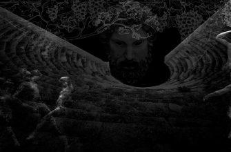 дионис и его тайны